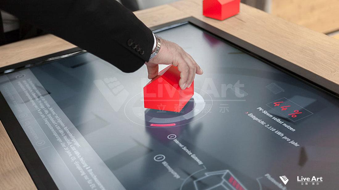 展厅展馆桌面投影互动展示系统2